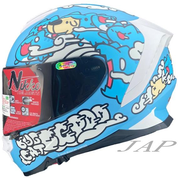 Nikko N806 N-806 咖波 聯名款 平光白 全罩 內鏡片安全帽《送電鍍片或防霧片》