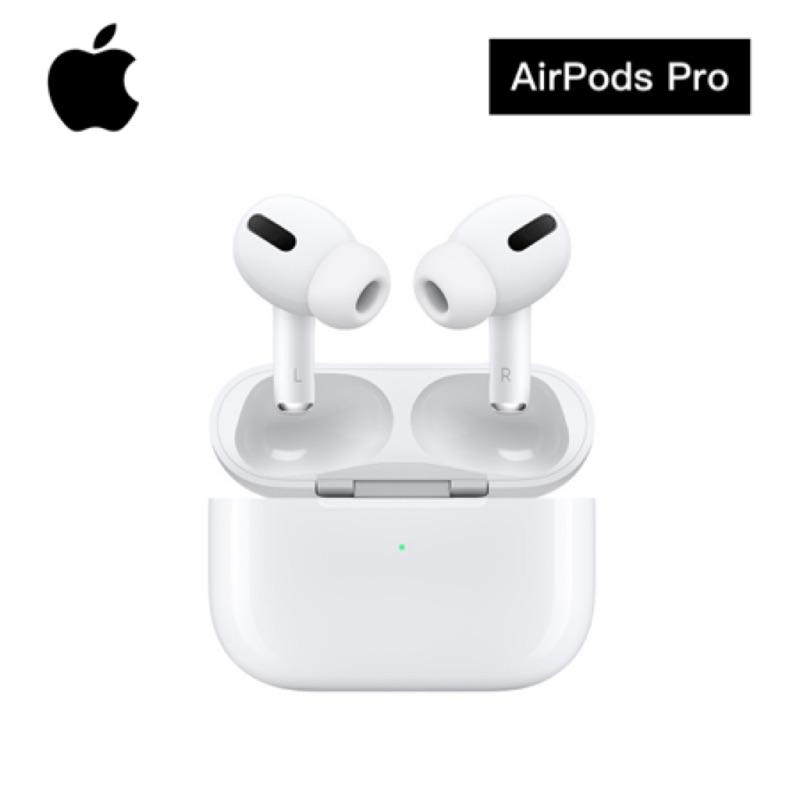 AirPods Pro (第三代)原廠全新未拆封