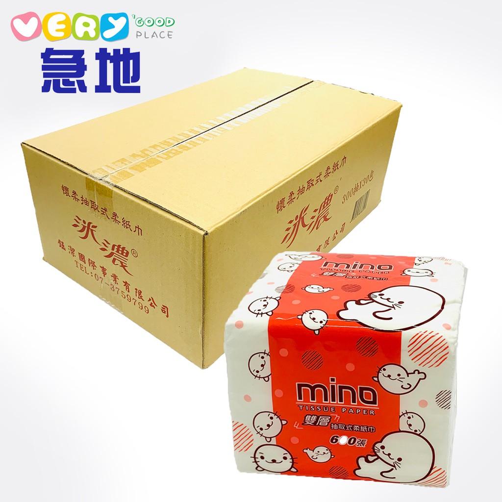 【洣濃】 抽取式紙巾 面紙 衛生紙 雙層 300抽 x 30包【】