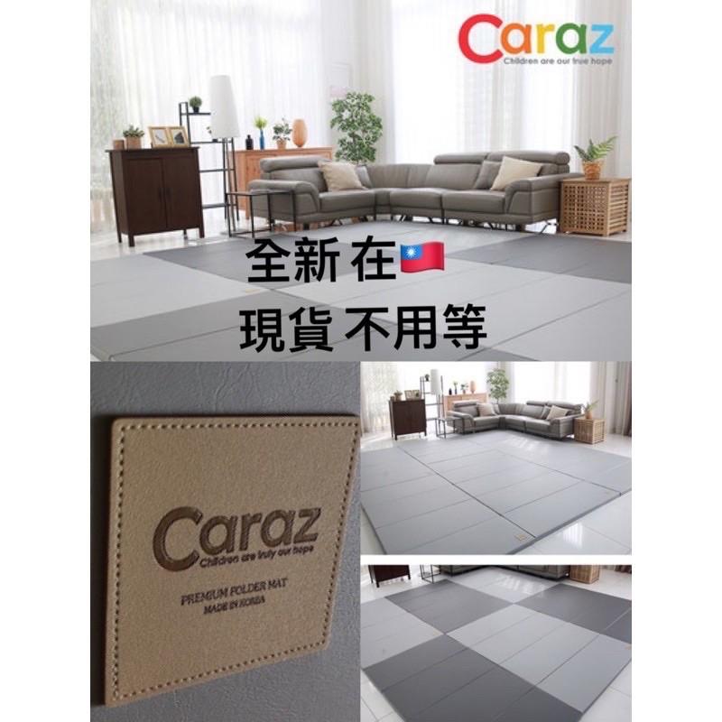 🌟全新現貨 Caraz 140*200*4cm 🇰🇷韓製Caraz 4折折疊遊戲地墊 爬行墊 地墊