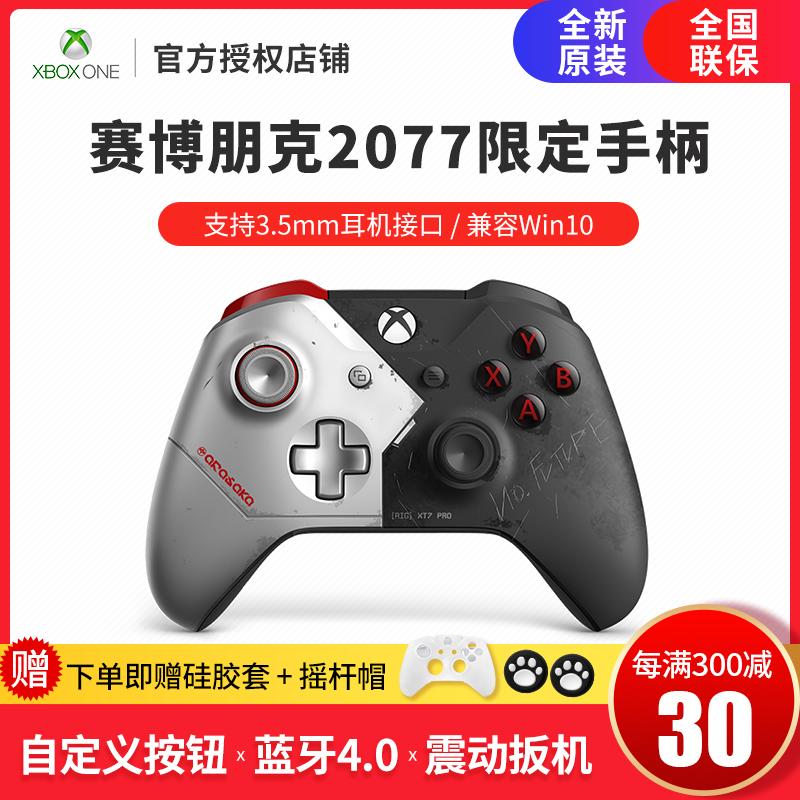 微軟Xbox one無線手柄 賽博朋克2077手柄 限定版遊戲手柄 賽博朋克無線控制器藍牙手柄