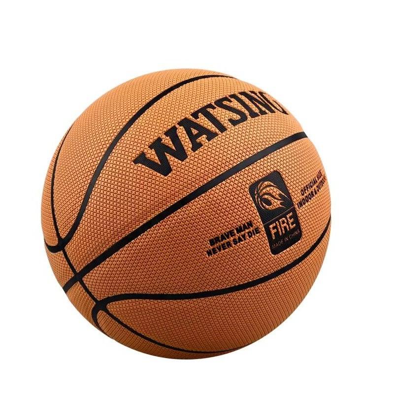 WITESS WATSING 籃球 室外球 十字紋籃球 GRIP control 耐磨 防滑 室外籃球【R81】