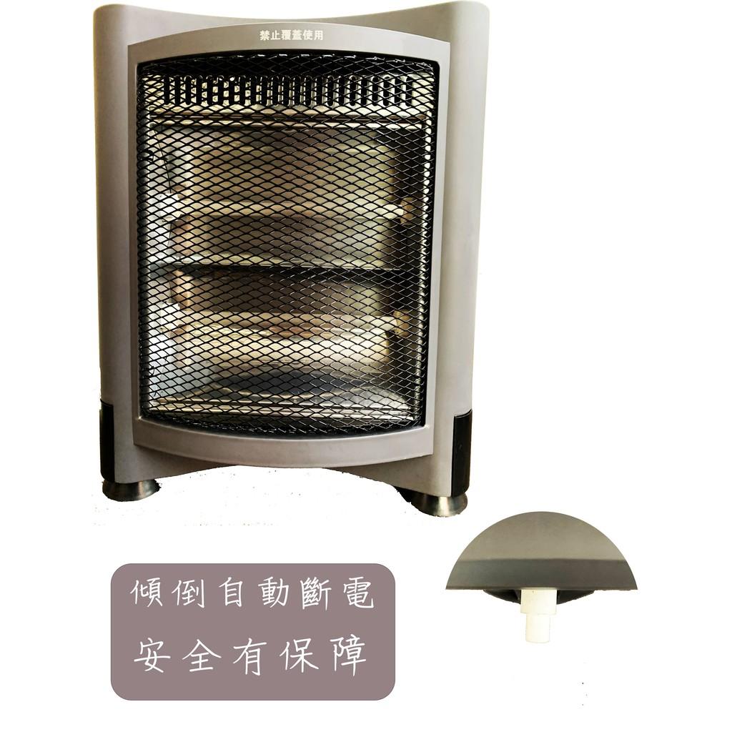 限量現貨可超取》柏森牌》PERSON 石英管電暖器 瞬間即亮熱  傾倒斷電安全開關 電暖器 電暖爐