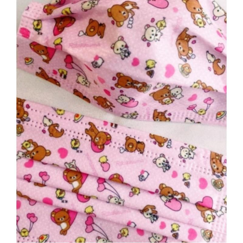 🔥現貨 熱賣🔥[ 拉拉熊 口罩] RILAKKUMA 口罩💕(粉紅愛心)💕卡通口罩 (非醫用)成人款