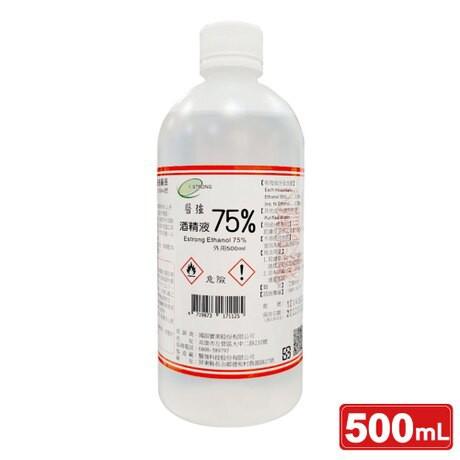 醫強 75%酒精液 500ml (乙類成藥) 酒精 消毒 天乾 唐鑫
