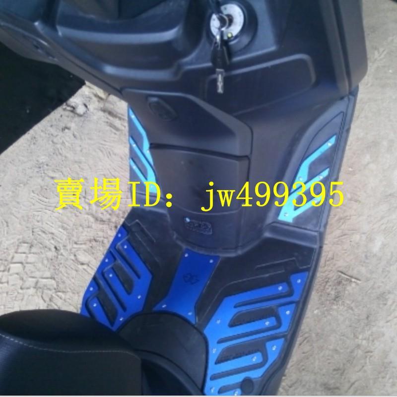 全新 現貨 光陽CT250腳墊不銹鋼腳踏板腳踏皮CT300改裝配件大綿羊電摩腳墊批發 代理 量大詳談