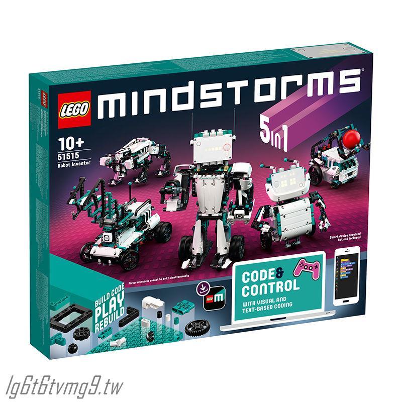 #熱銷#【LEGO】樂高積木拼裝玩具全新第四代頭腦風暴5合1機器人51515