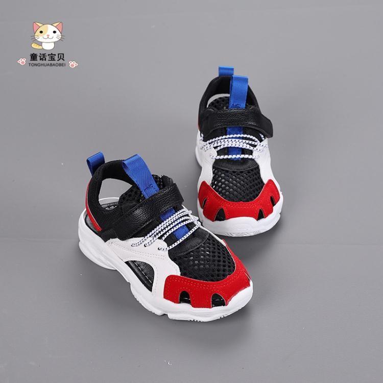 huge selection of 02004 1db92 ADIDAS EQUIPMENT AC CNY K 魔鬼氈大童鞋運動BY1713 女紅| 蝦皮購物