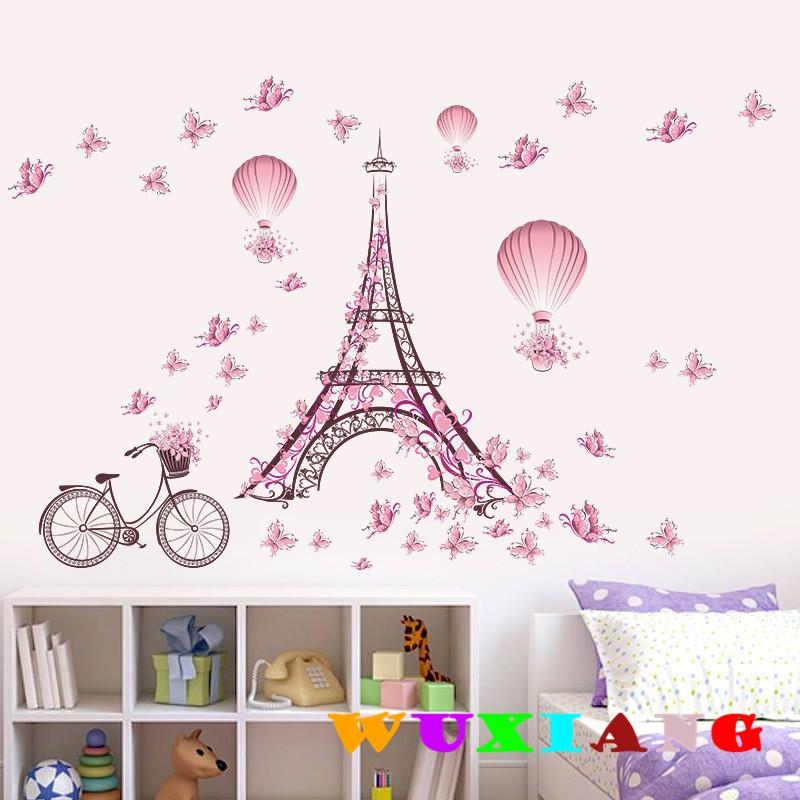 【五象設計】DIY壁貼 巴黎鐵塔粉色蝴蝶牆壁裝飾 浪漫溫馨婚房裝飾貼畫 客廳臥室背景牆貼紙 居家裝飾立體牆貼