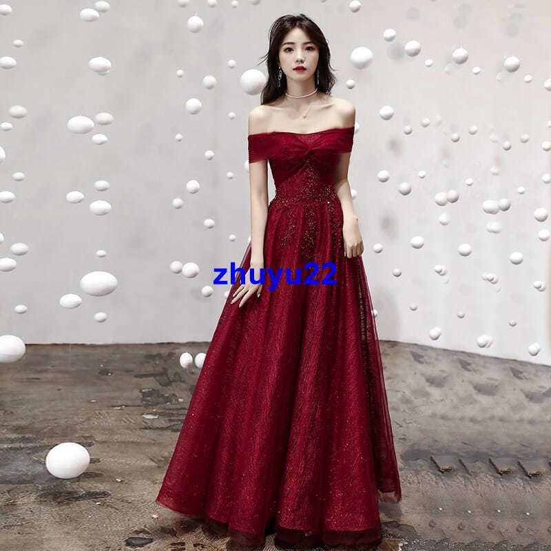 結婚敬酒服新娘2020新款紅色訂婚回門平時可穿宴會晚禮服裙女長款
