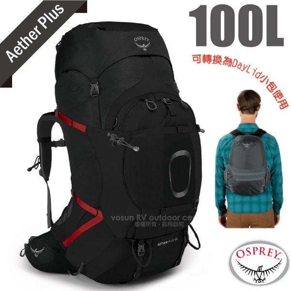 【美國 OSPREY】送鈦攻頂爐》Aether Plus 100L 輕量健行登山背包_附防雨套