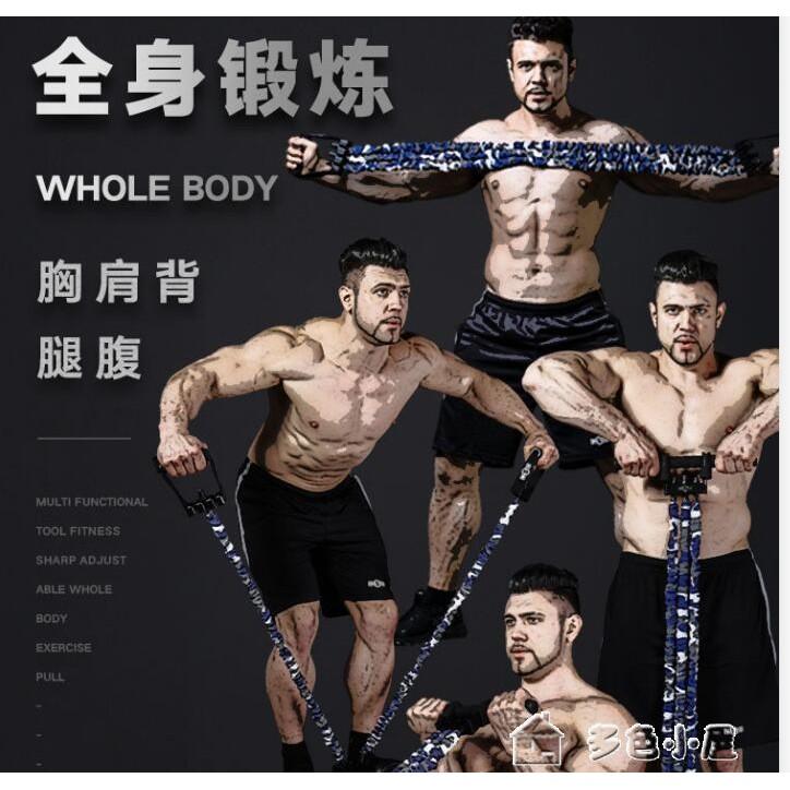 拉力器擴胸拉力器擴胸器男家用健身器材胸肌訓練器材多功能練胸器彈力繩 多色小屋