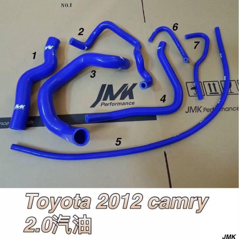 Toyota Camry 2012後矽膠水管