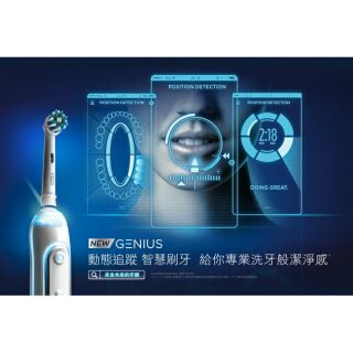 【德國百靈Oral-B】Genius8000 3D智慧追蹤電動牙刷(星鑽銀)公司貨 熱賣款 高雄市