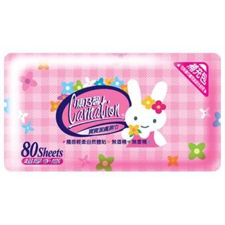 康乃馨寶寶濕巾(補)80片-紅兔