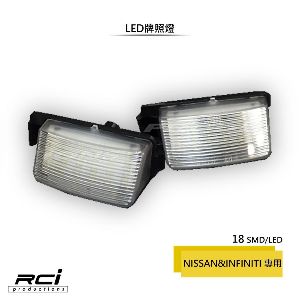 NISSAN 350Z 370Z GTR TIIDA 4D 5D LED 專用牌照燈 RC HID LED專賣店