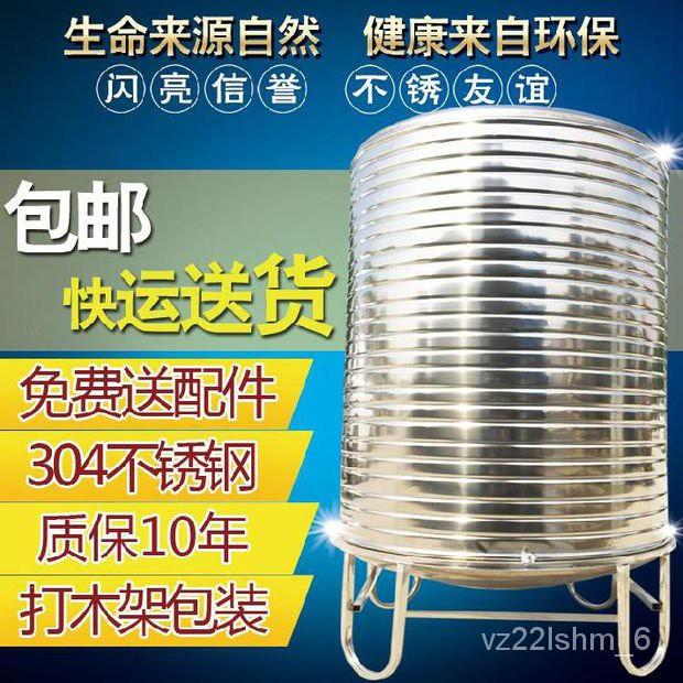 304不銹鋼水箱水塔儲水罐蓄水桶3t大號防凍廚房戶外不繡鋼立方2噸 AWpW