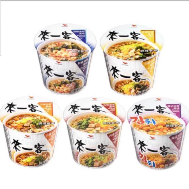 來一客 泡麵 杯麵 碗麵 鮮蝦魚板 牛肉蔬菜 肉燥菠菜 京燉肉骨 韓式泡菜