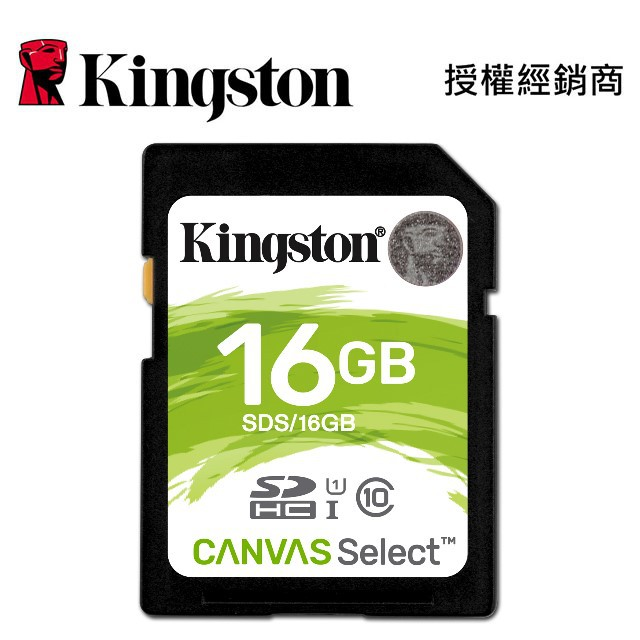 Kingston 金士頓 記憶卡 Canvas Select SD SDXC C10 U1 大卡 SDS/64GB