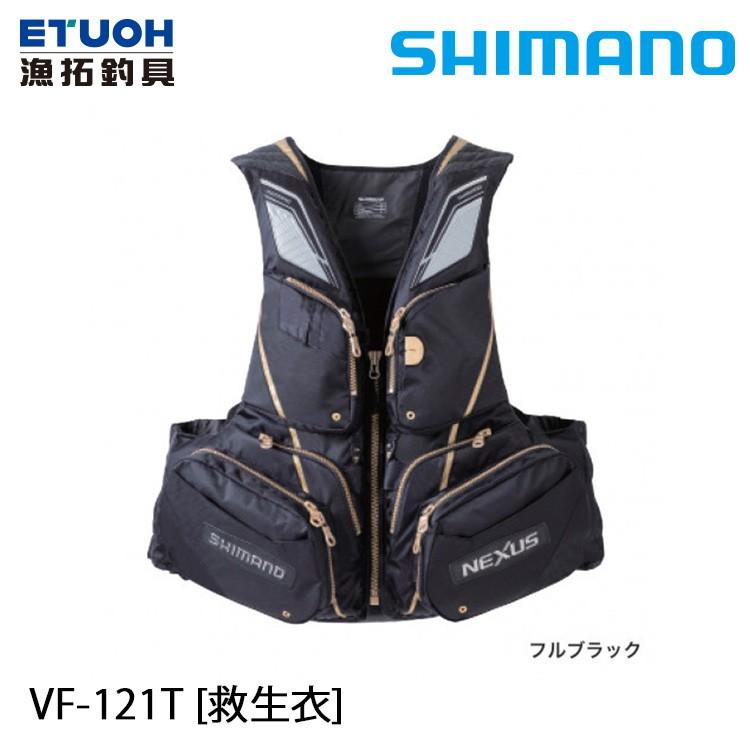 SHIMANO VF-121T #全黑 [漁拓釣具] [救生衣]