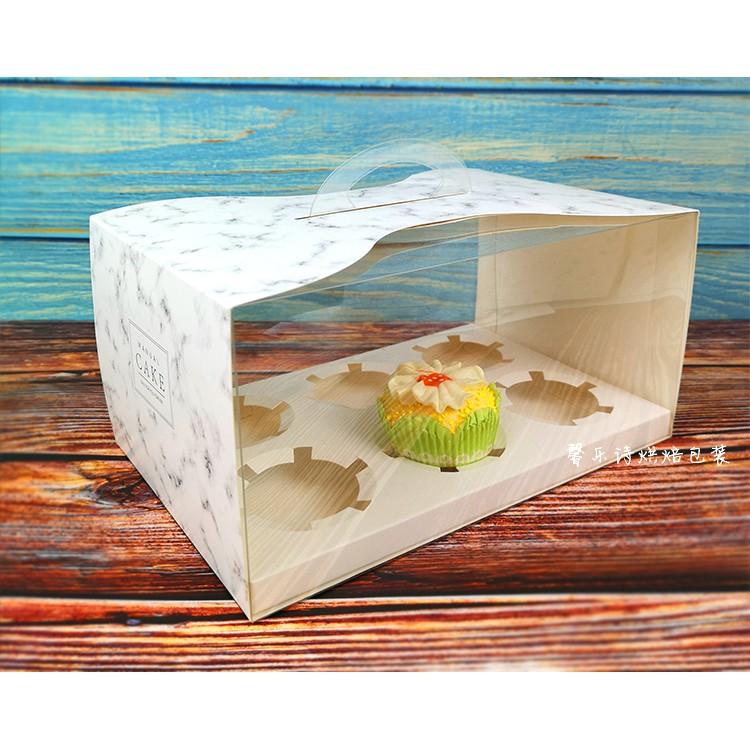 大理石透明6入杯子蛋糕盒,手提盒附內托30元 婚禮小物.慕斯木糠杯布丁瓶蛋糕盒馬芬杯紙盒,聖誔節,萬聖節禮物包裝盒