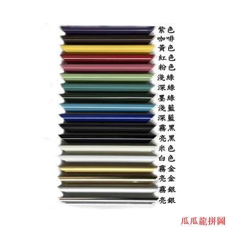 拼圖框 鋁框 68*96cm/ 68*98cm 升級最強版 搭配業界最厚1.8mm抗氧化性面板 顏色可任選 訂製商品 臺東縣