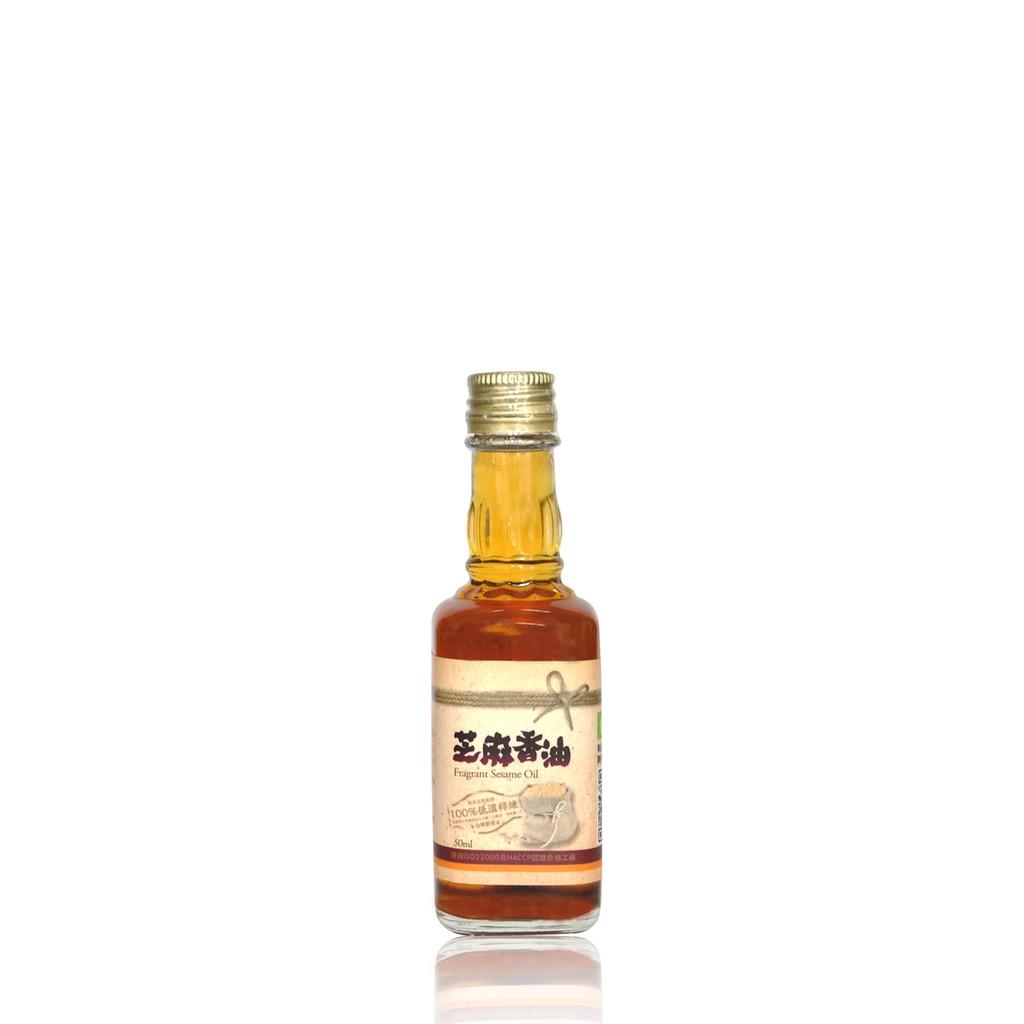 小磨芝麻香油50ml