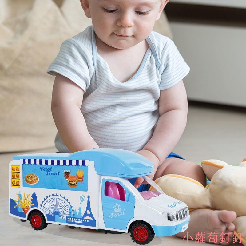 【好貨】兒童電動萬向冰淇淋雪糕車玩具早餐車男女孩發光音樂仿真快餐車pl7