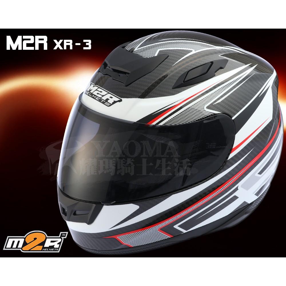 【提袋+贈品】M2R安全帽 XR-3 / XR3 白紅 CARBON 碳纖維帽殼 超輕 卡夢 全罩帽 耀瑪騎士機車部品