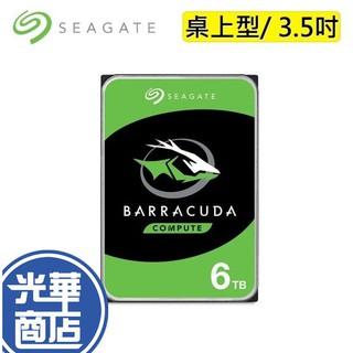 【現貨附發票】SEAGATE 希捷 新梭魚 6TB 3.5吋 ST6000DM003 傳統硬碟 5400轉 內接硬碟 台北市