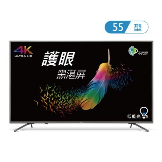 [電器王]BENQ明基 [F55-710] 55吋液晶電視 低藍光※另有J65-700