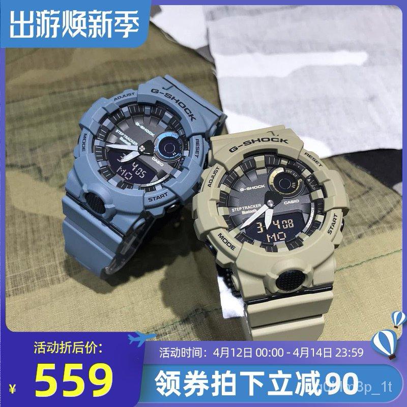 卡西歐霧霾藍G-SHOCK1手錶男女GBA-800-7A-1A-800UC-2A-800DG 9Lke