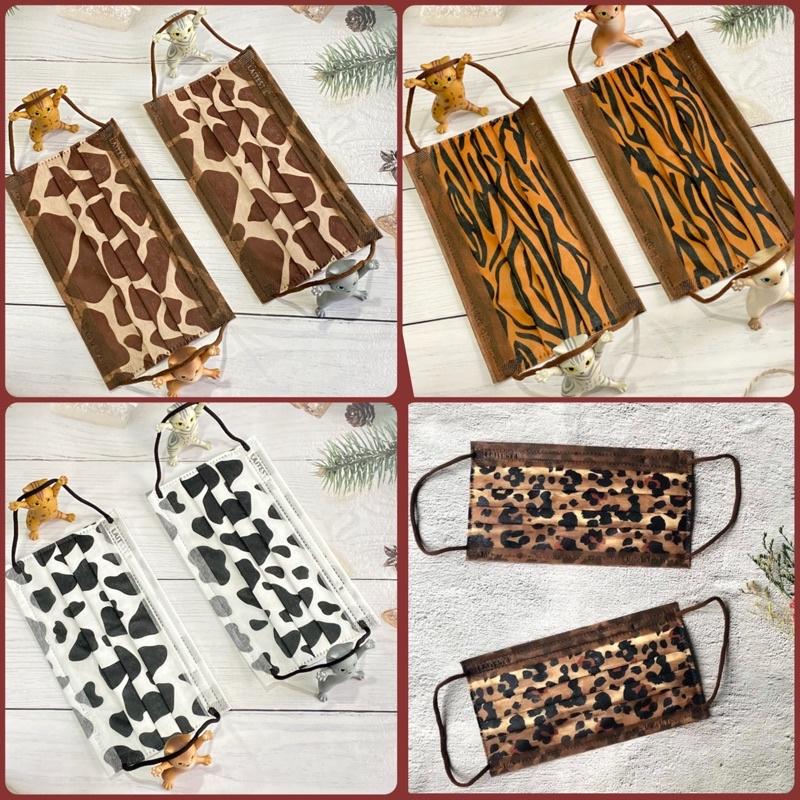 🐅🐆萊潔動物大觀園🦓🐄🦒 棕豹紋、褐虎紋、長頸鹿紋、乳牛紋、斑馬紋與粉豹紋 🐯醫 療 級 口 罩🐯 袋裝販售