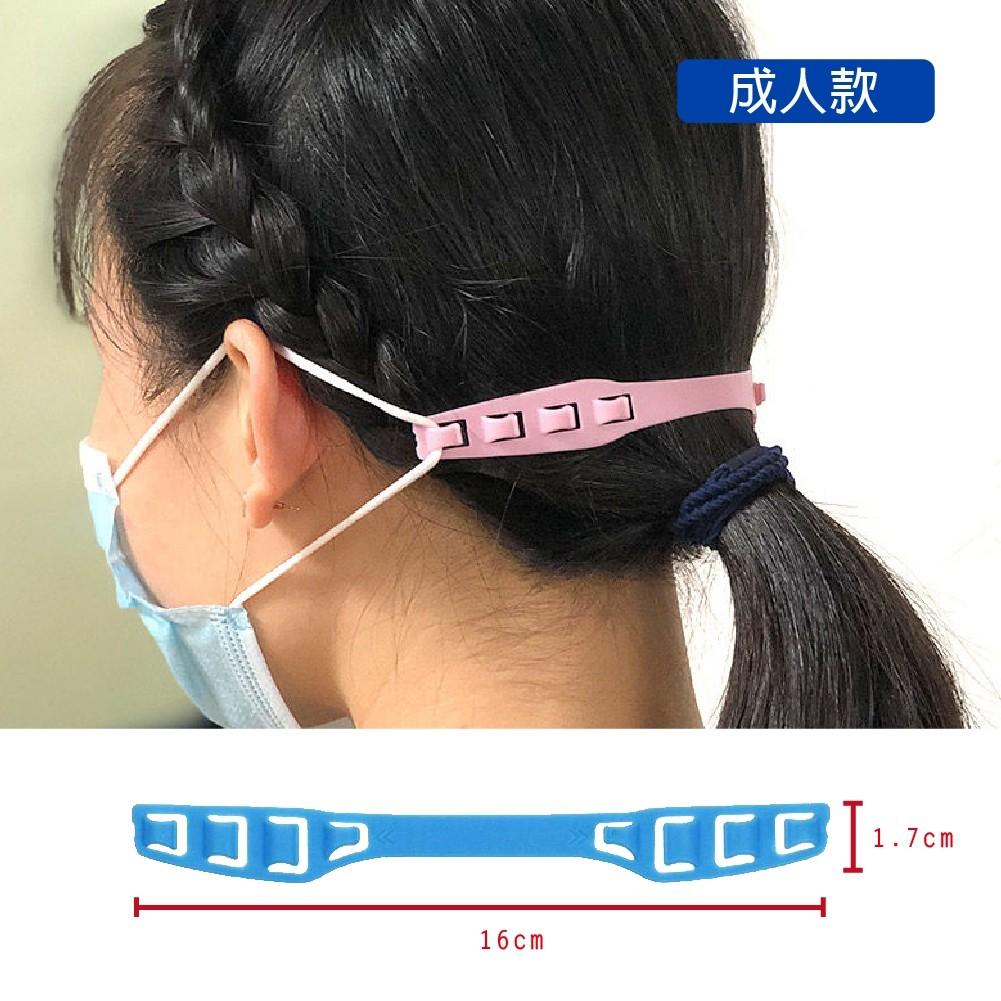 【防疫小神器】10入組-成人兒童皆可口罩減壓護耳帶(護耳/減壓/延長)口罩減壓 口罩神器 口罩護耳 護耳帶 防耳痛 延長