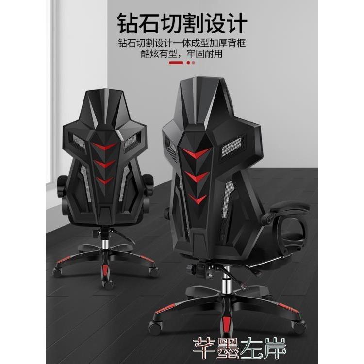 電腦椅 眷戀電腦椅子家用辦公椅電競靠背職員人體工程學游戲轉椅可 LX