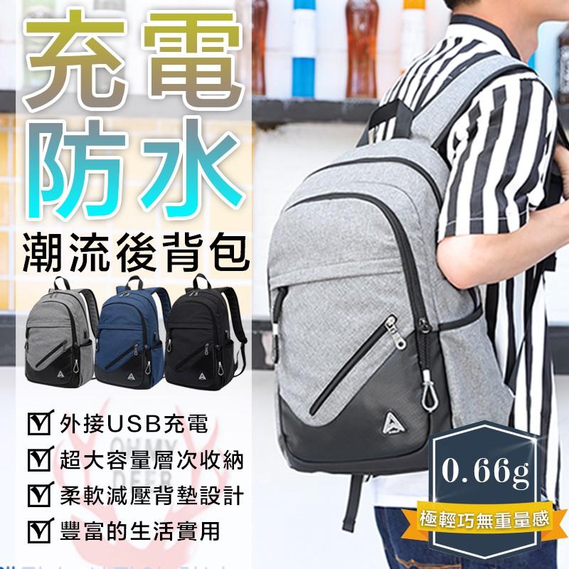 80760856d9 熱銷限量款 真假識別實拍Adidas Originals Urban Backpack後背包三宅一生菱形黑白雙肩背包
