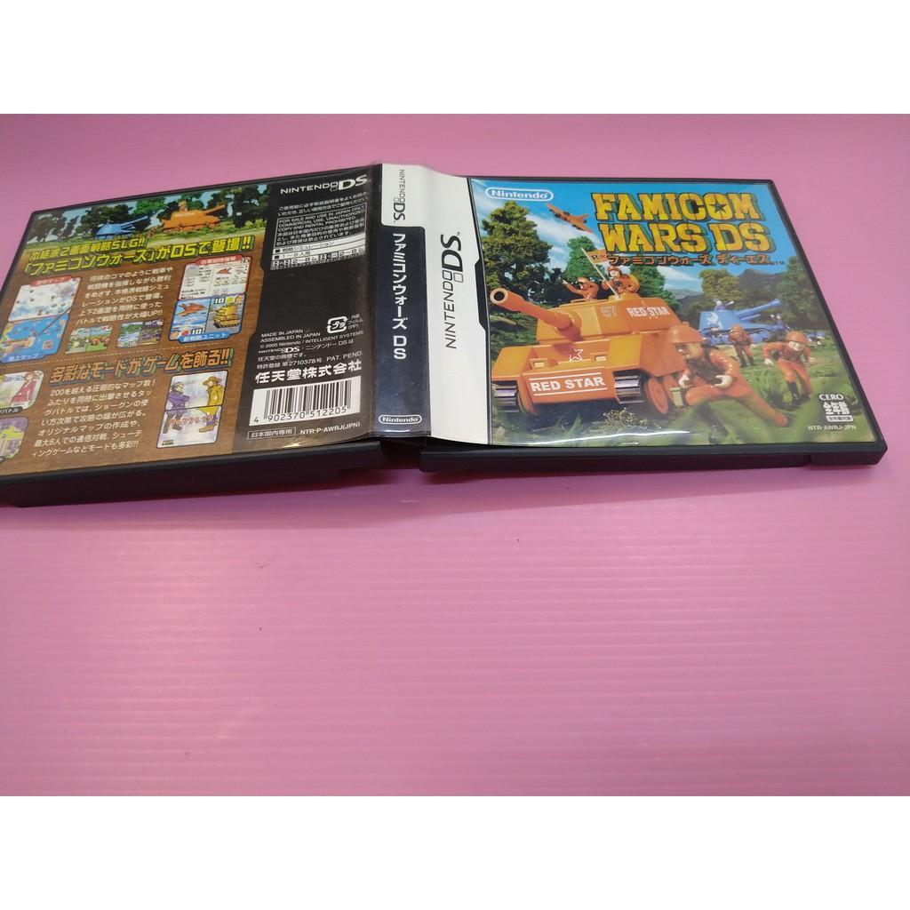 フ 出清價 稀有絕版 網路最便宜 任天堂 NDS DS 日版 2手原廠遊戲片 任天堂戰爭 FAMICOM WARS DS