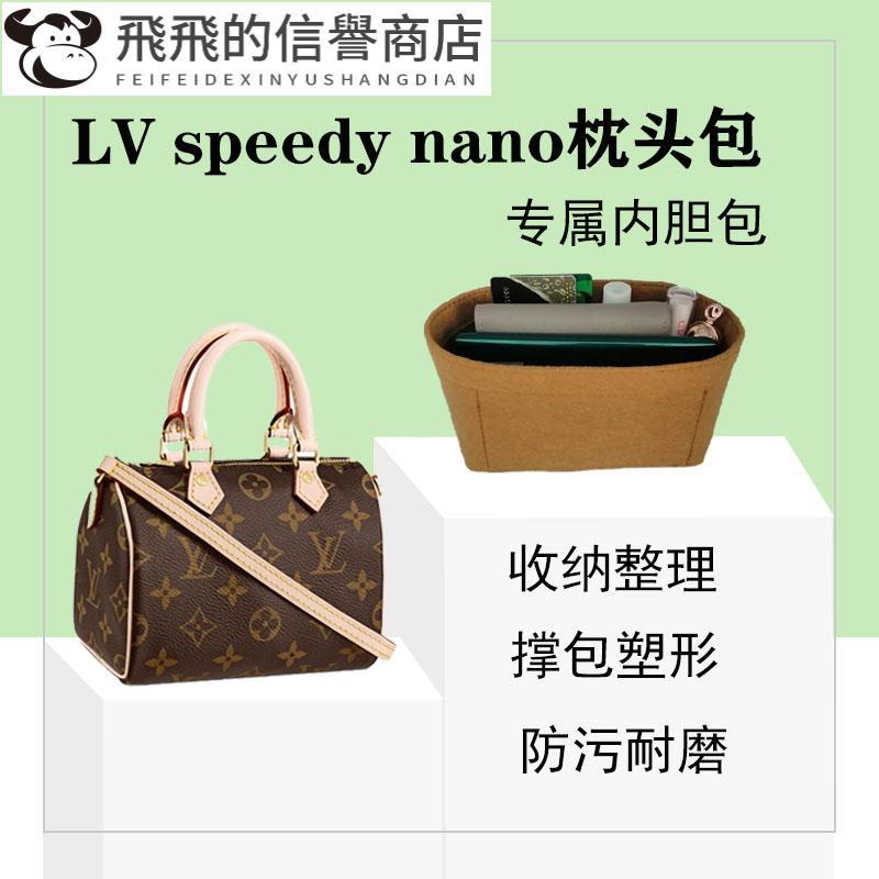 飛飛商店【.】適用LV speedy nano包內膽包中包16 20枕頭包內襯包撐收納整理包