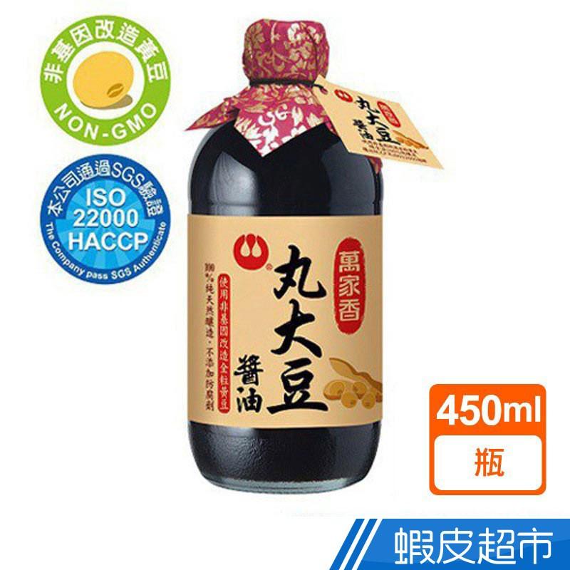 萬家香 丸大豆醬油450ml  現貨 蝦皮直送