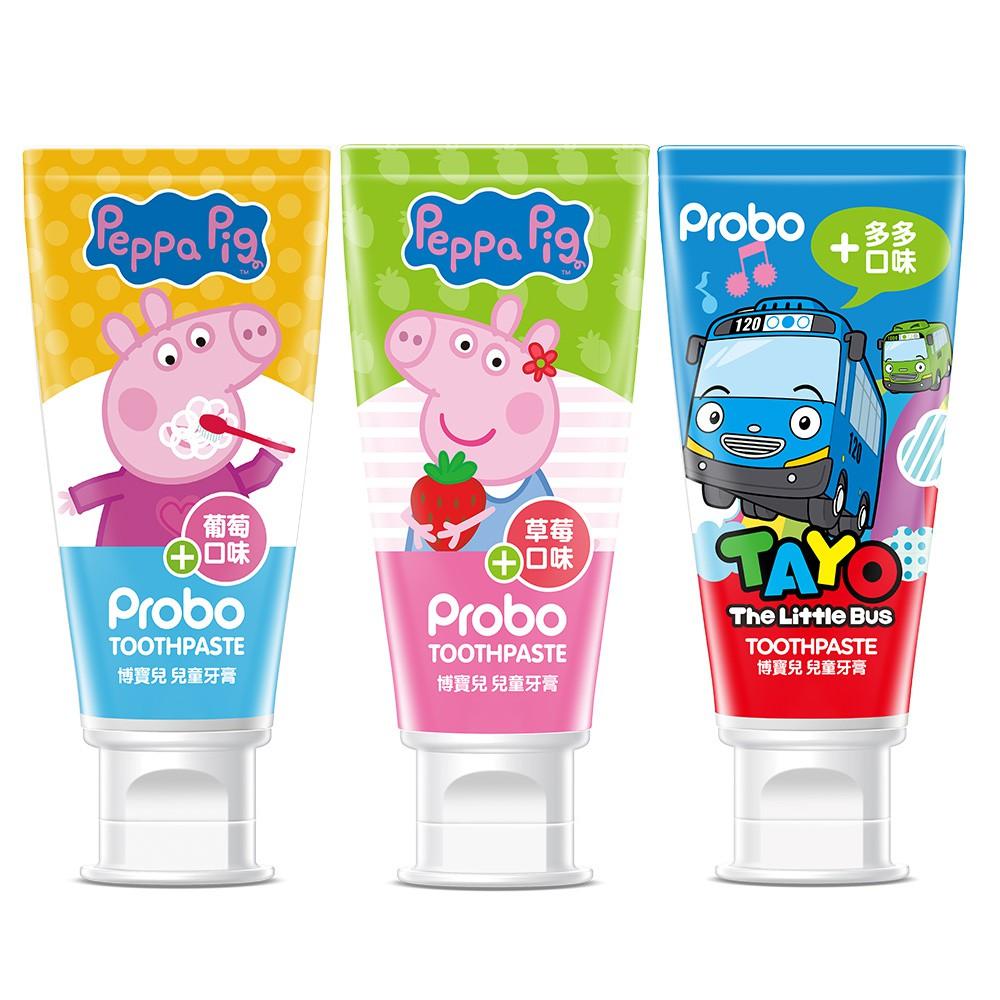【博寶兒】兒童牙膏80g x2入-佩佩豬(葡萄、草莓)、TAYO-多多口味 快潔適官方直營