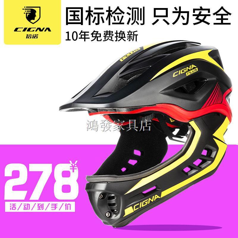 ✁∋CIGNA信諾兒童平衡車滑步車頭盔滑步車全盔安全帽騎行自行車TT-32