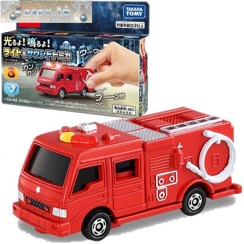 日本TOMY多美卡合金車模TOMICA 4D仿真車聲光消防車男兒童玩具車【papu.tw】