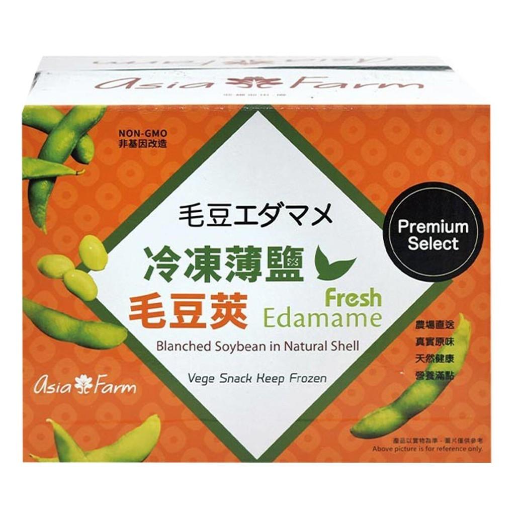 〖Costco〗Asia Farm 冷凍薄鹽毛豆莢 500公克 X 12包