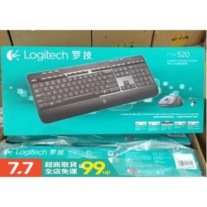 【免運 現貨】羅技 MK540 MK710 無線鍵盤滑鼠組 鍵盤滑鼠套裝 優聯接收器 家用 多媒體 鍵鼠套裝 鍵鼠組