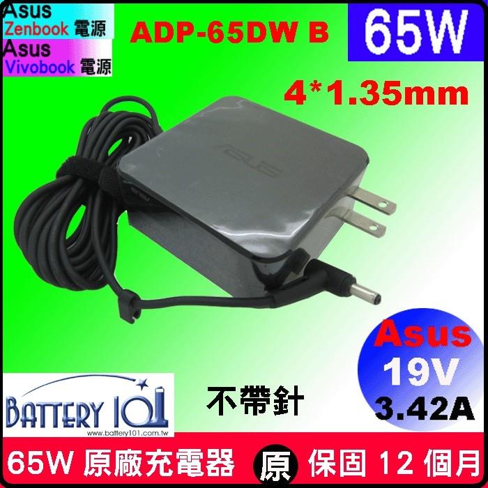 (原廠) asus 65W 華碩 變壓器 UX410 UX410U UX410UA UX410UQ X510UQ