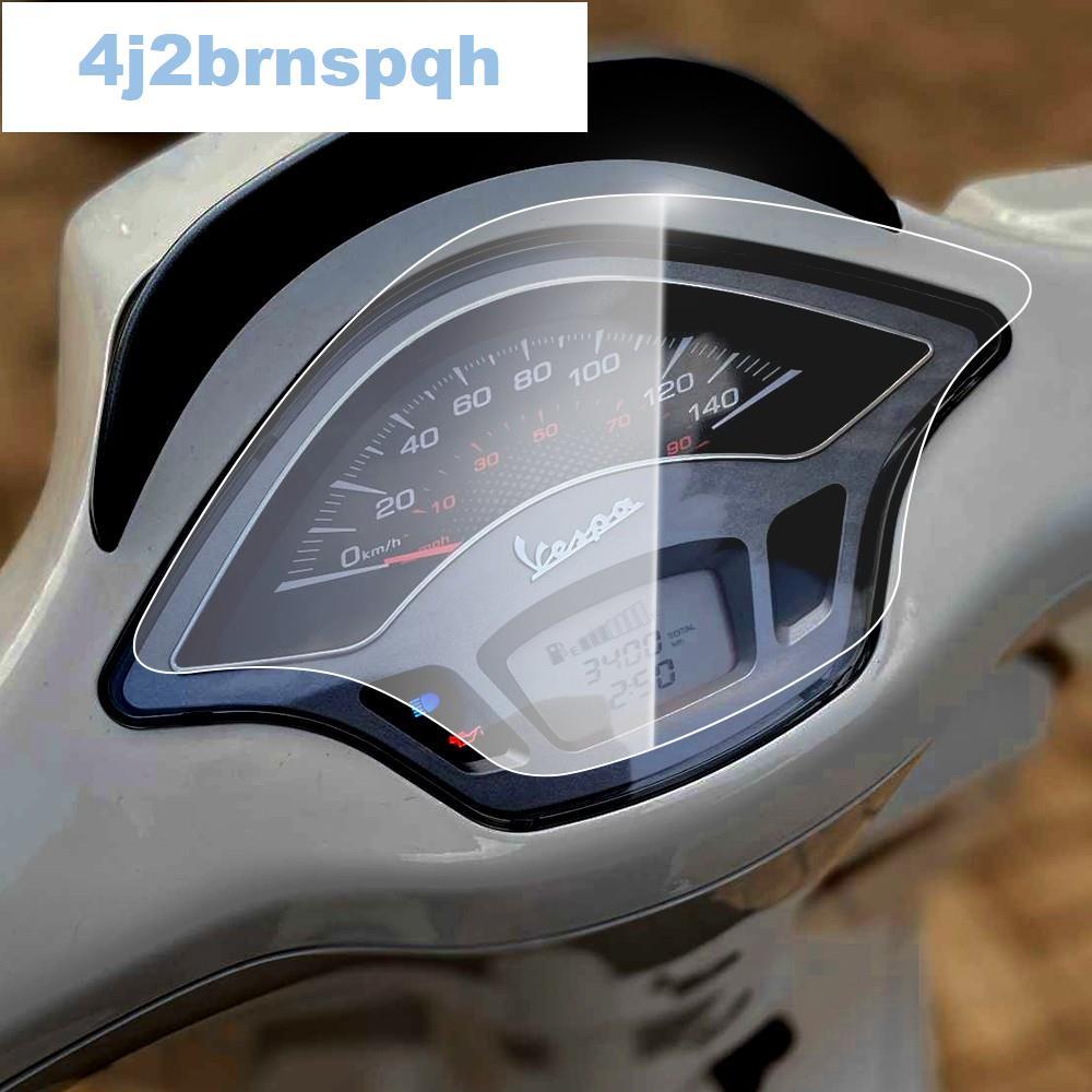 勁✔Vespa 衝刺150 春天125 Primavera 150/ Sprint 125 改裝 儀表膜 透明高清