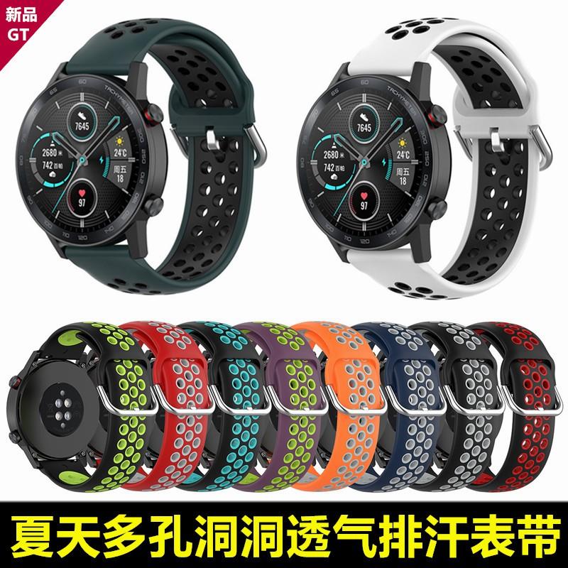 華為GT/2手錶矽膠錶帶46mm榮耀magic2洞洞透氣夏天多孔手腕帶22mm