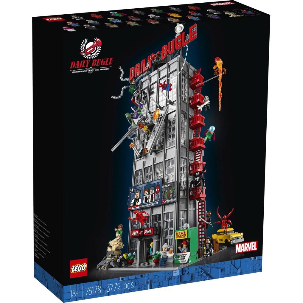 【台南 益童趣】(拆賣) LEGO 76178 超級英雄系列 Marvel 號角日報大樓 & 25隻人偶全套(存人偶)