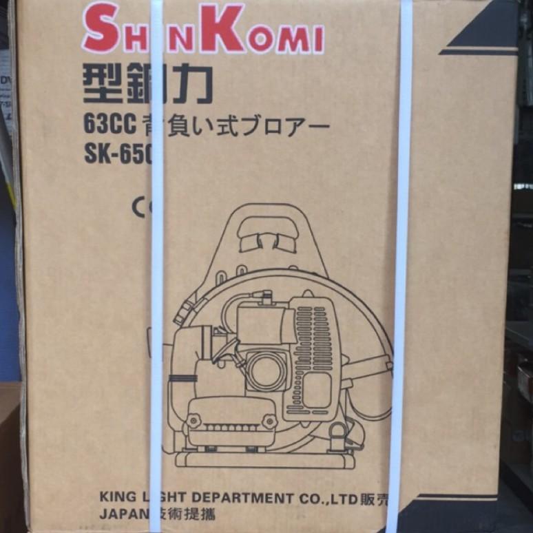 {TOM} SHIN KOMI 型鋼力 SK650 63.3cc 引擎 鼓風機 吹葉機