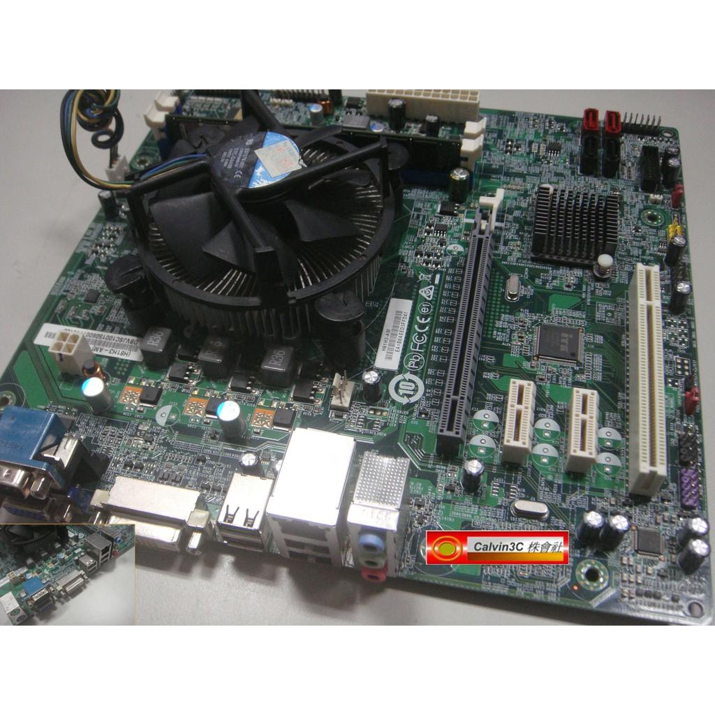 CPU+主機板+記憶體 Acer H81H3-AM DDR3 8G H81晶片組 內建顯示 Intel G1820